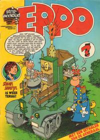 Cover Thumbnail for Eppo (Oberon, 1975 series) #44/1977