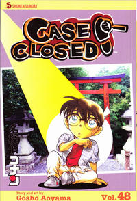 Cover Thumbnail for Case Closed (Viz, 2004 series) #48