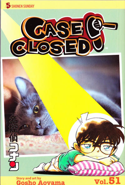 Cover for Case Closed (Viz, 2004 series) #51
