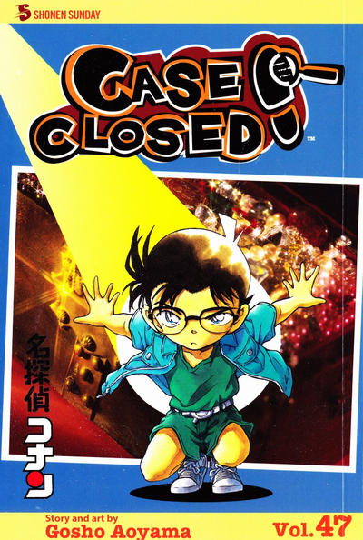 Cover for Case Closed (Viz, 2004 series) #47