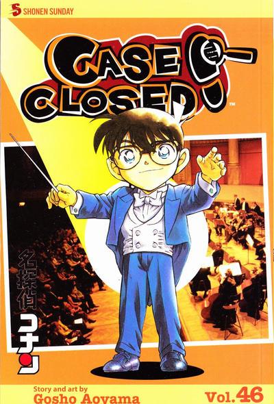 Cover for Case Closed (Viz, 2004 series) #46