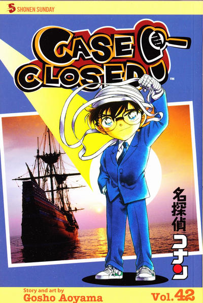 Cover for Case Closed (Viz, 2004 series) #42