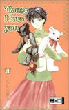 Cover for Cause I Love You (Egmont Ehapa, 2004 series) #3