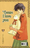 Cover for Cause I Love You (Egmont Ehapa, 2004 series) #1
