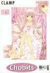 Cover for Chobits (Egmont Ehapa, 2002 series) #6
