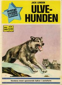Cover Thumbnail for Stjerneklassiker (Illustrerte Klassikere / Williams Forlag, 1969 series) #35 - Ulvehunden