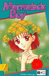 Cover for Marmalade Boy (Egmont Ehapa, 2003 series) #7