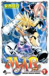 Cover for MÄR [Meru] (小学館 [Shogakukan], 2003 series) #1