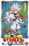 Cover for MÄR [Meru] (小学館 [Shogakukan], 2003 series) #3