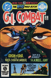 Cover Thumbnail for G.I. Combat (DC, 1957 series) #264 [direct-sales]