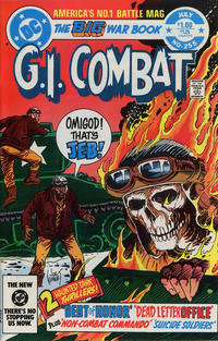 Cover Thumbnail for G.I. Combat (DC, 1957 series) #255 [Direct-Sales]