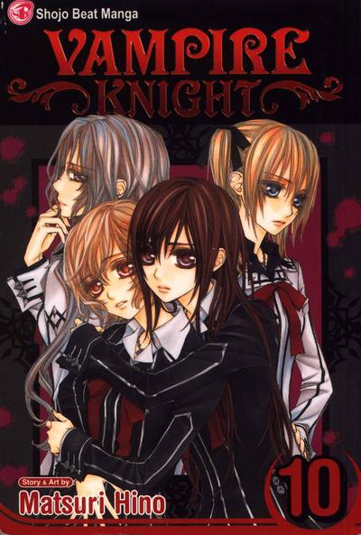 Cover for Vampire Knight (Viz, 2007 series) #10