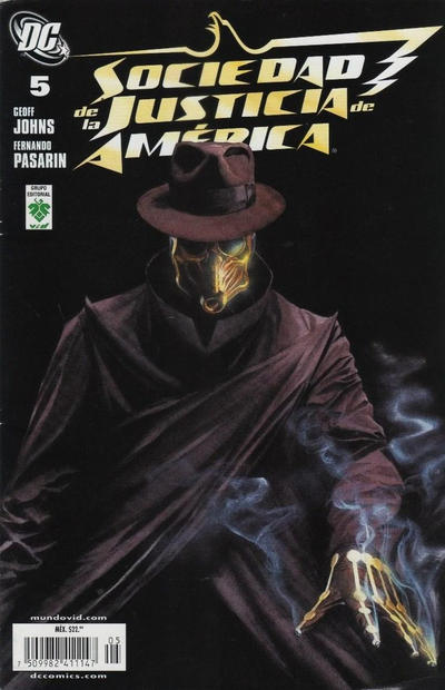 Cover for Sociedad de la Justicia de América (Grupo Editorial Vid, 2008 series) #5