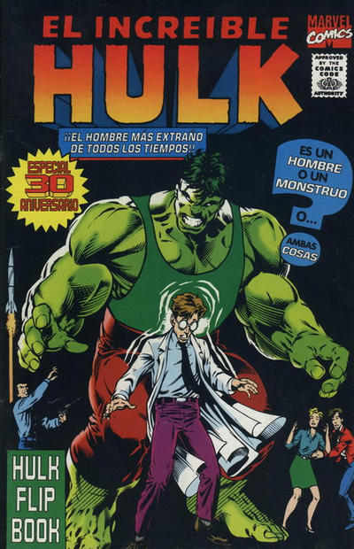 Cover for Hulk: Las Guerras Troyanas (Planeta DeAgostini, 1995 series) #6