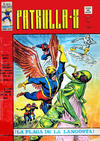 Cover for Patrulla-X (Ediciones Vértice, 1978 series) #12