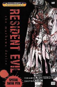 Cover Thumbnail for Resident Evil Halloween Comic Fest 2014 Special Edition Sneak Peek (Viz, 2014 series)