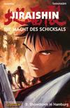Cover for Jiraishin (Carlsen Comics [DE], 1995 series) #2 - Showdown in Hamburg