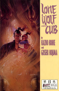 Cover Thumbnail for Lone Wolf and Cub (First, 1987 series) #13