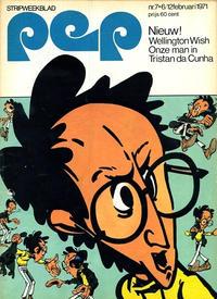Cover Thumbnail for Pep (Geïllustreerde Pers, 1962 series) #7/1971