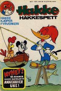 Cover Thumbnail for Hakke Hakkespett (Nordisk Forlag, 1973 series) #7/1973
