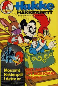 Cover Thumbnail for Hakke Hakkespett (Nordisk Forlag, 1973 series) #10/1974