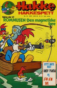 Cover Thumbnail for Hakke Hakkespett (Nordisk Forlag, 1973 series) #15/1974