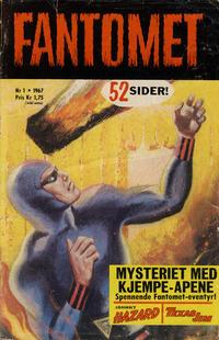 Cover Thumbnail for Fantomet (Romanforlaget, 1966 series) #1/1967