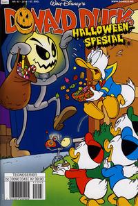 Cover Thumbnail for Donald Duck & Co (Hjemmet / Egmont, 1948 series) #43/2014