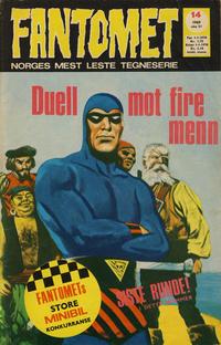 Cover Thumbnail for Fantomet (Romanforlaget, 1966 series) #14/1969