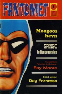 Cover Thumbnail for Fantomet (Romanforlaget, 1966 series) #1/1972