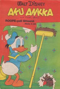 Cover Thumbnail for Aku Ankka (Sanoma, 1951 series) #44/1977