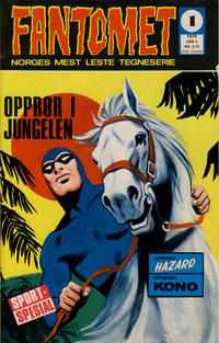 Cover Thumbnail for Fantomet (Romanforlaget, 1966 series) #1/1970