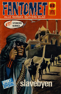 Cover Thumbnail for Fantomet (Romanforlaget, 1966 series) #12/1970