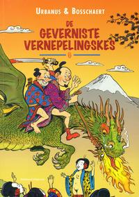 Cover Thumbnail for De Geverniste Vernepelingskes (Standaard Uitgeverij, 1998 series) #6