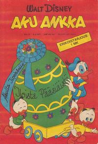 Cover Thumbnail for Aku Ankka (Sanoma, 1951 series) #14/1977