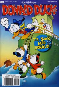 Cover Thumbnail for Donald Duck & Co (Hjemmet / Egmont, 1948 series) #44/2014