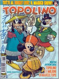 Cover Thumbnail for Topolino (The Walt Disney Company Italia, 1988 series) #2758