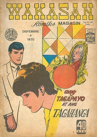 GCD :: Series :: Wakasan Komiks