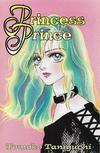 Cover for Princess Prince (Central Park Media, 2000 series) #6