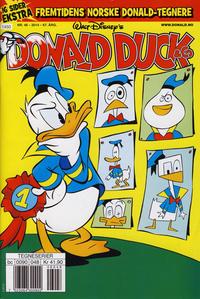 Cover Thumbnail for Donald Duck & Co (Hjemmet / Egmont, 1948 series) #48/2014
