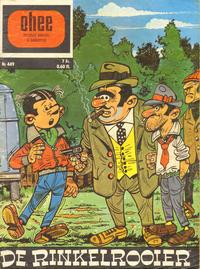 Cover Thumbnail for Ohee (Het Volk, 1963 series) #449