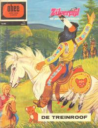 Cover Thumbnail for Ohee (Het Volk, 1963 series) #464