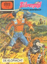 Cover Thumbnail for Ohee (Het Volk, 1963 series) #437