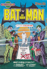 Cover Thumbnail for Batman and Robin (K. G. Murray, 1976 series) #11