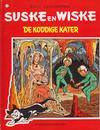 Cover for Suske en Wiske (Standaard Uitgeverij, 1967 series) #74 - De koddige kater