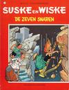 Cover for Suske en Wiske (Standaard Uitgeverij, 1967 series) #79 - De zeven snaren