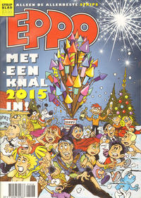 Cover Thumbnail for Eppo Stripblad (Don Lawrence Collection, 2009 series) #26/2014