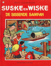 Cover Thumbnail for Suske en Wiske (Standaard Uitgeverij, 1967 series) #94 - De sissende sampan