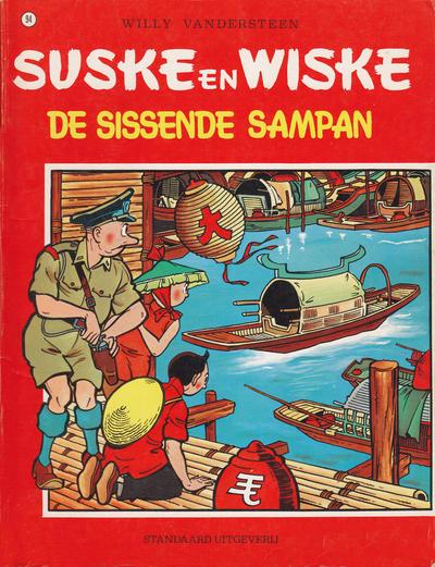 Cover for Suske en Wiske (Standaard Uitgeverij, 1967 series) #94 - De sissende sampan