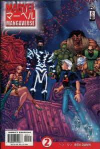 Cover Thumbnail for Marvel Mangaverse (Marvel, 2002 series) #2